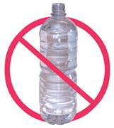 bottled water dangers